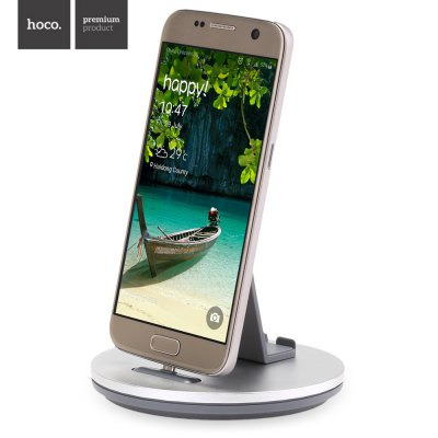 http://gadgetsfromchina.nl/wp-content/uploads/HOCO-CW1-Android-docking-Station-3.jpg